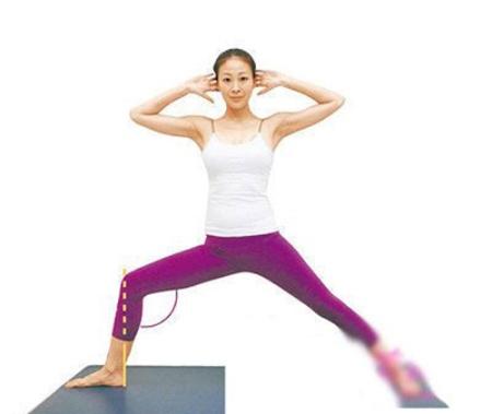 Tư thế 1 giúp nâng mông chạy xệ hiệu quả