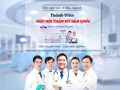 Đội ngũ y bác sỹ phải có trình độ chuyên môn giỏi và tay nghề cao