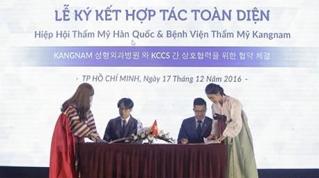 Phi Thanh Vân nâng mông tại Kangnam 4