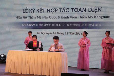 Lễ kí kết hợp tác chiến lược toàn diện giữa KCCS và BVTM Kangnam